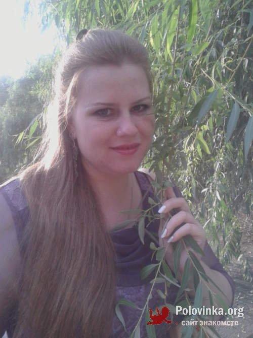 Знакомства в днепропетровске ищу девушку